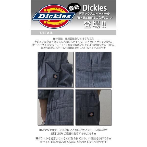ディッキーズ つなぎ メンズ Dickies おしゃれ 長袖つなぎ ツナギ 作業着 ボトムス|hukudokoro|06