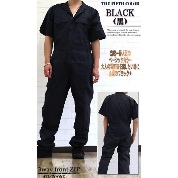 つなぎ メンズ おしゃれ ツナギ 作業着 作業服 大きいサイズ ボトムス hukudokoro 02