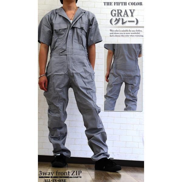 つなぎ メンズ おしゃれ ツナギ 作業着 作業服 大きいサイズ ボトムス hukudokoro 04
