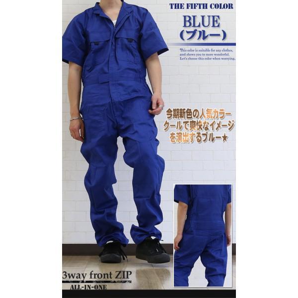 つなぎ メンズ おしゃれ ツナギ 作業着 作業服 大きいサイズ ボトムス hukudokoro 05