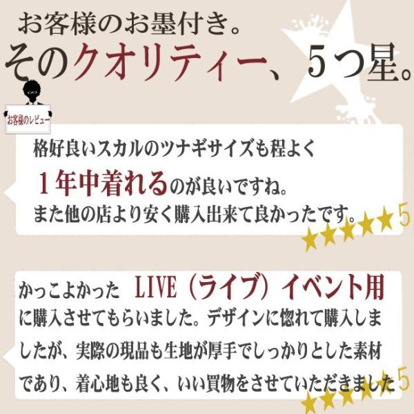 つなぎ メンズ おしゃれ ツナギ BERNINGS-SHO パンツ レディース 男女兼用 カバーオール オールインワン 大きいサイズ|hukudokoro|04