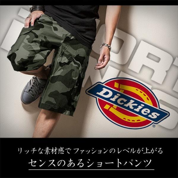 ディッキーズ メンズ ハーフパンツ Dickies メンズ ショートパンツ ミリタリー カモフラ ボトムス|hukudokoro|09