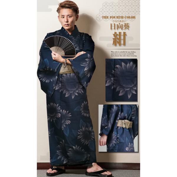 浴衣 メンズ 帯飾り付き 男性 10カラー 浴衣 帯 下駄の3点セット 祭り 着物 甚平 祭り 花火 和装 羽織  メンズ浴衣|hukudokoro|06