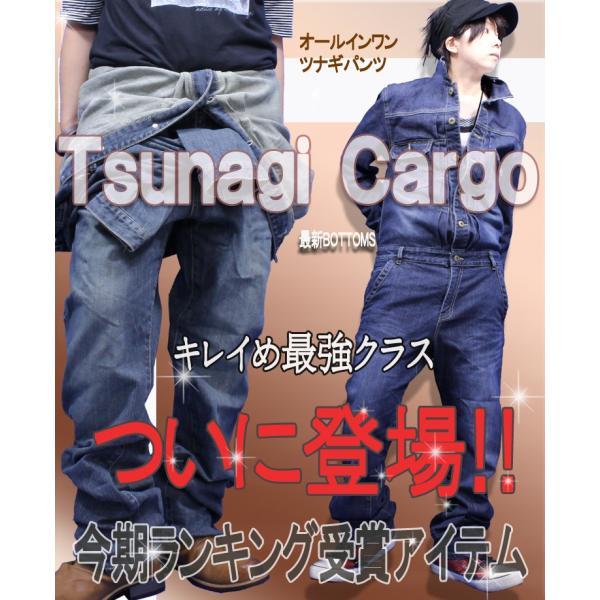 つなぎ メンズ おしゃれ カーゴ パンツ ミリタリー デニム ツナギ ボトムス hukudokoro 08