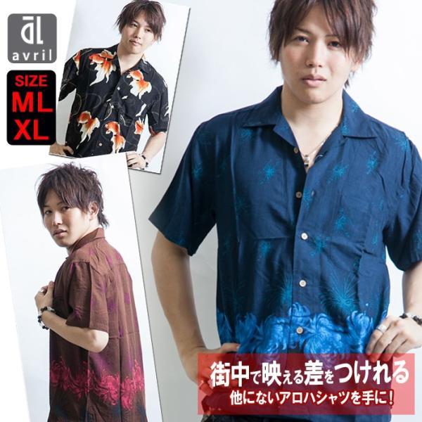 アロハシャツ メンズ 半袖シャツ シャツ カットソー B 2 トップス|hukudokoro