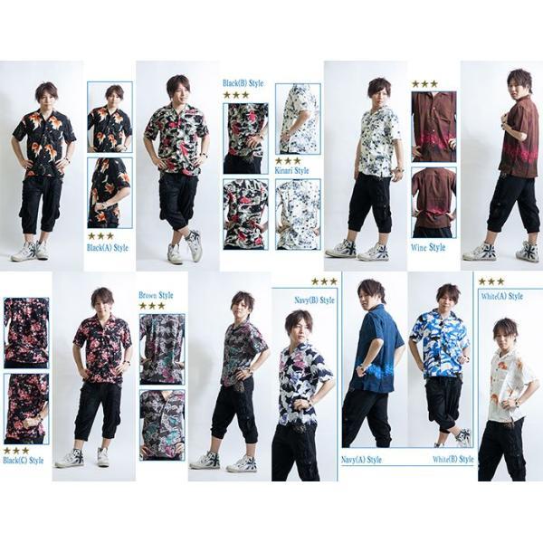 アロハシャツ メンズ 半袖シャツ シャツ カットソー B 2 トップス|hukudokoro|02