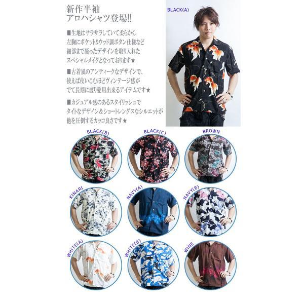 アロハシャツ メンズ 半袖シャツ シャツ カットソー B 2 トップス|hukudokoro|03