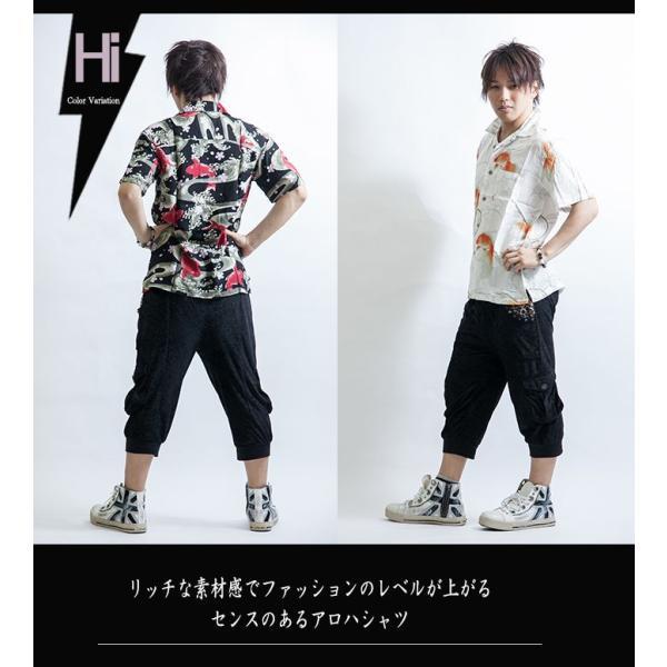 アロハシャツ メンズ 半袖シャツ シャツ カットソー B 2 トップス|hukudokoro|04