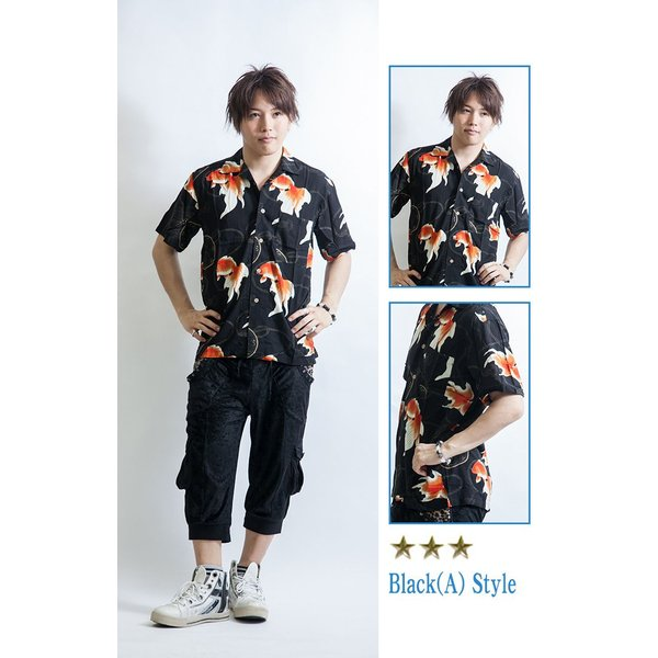 アロハシャツ メンズ 半袖シャツ シャツ カットソー B 2 トップス|hukudokoro|05