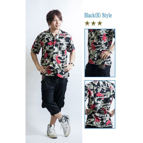 アロハシャツ メンズ 半袖シャツ シャツ カットソー B 2 トップス|hukudokoro|06