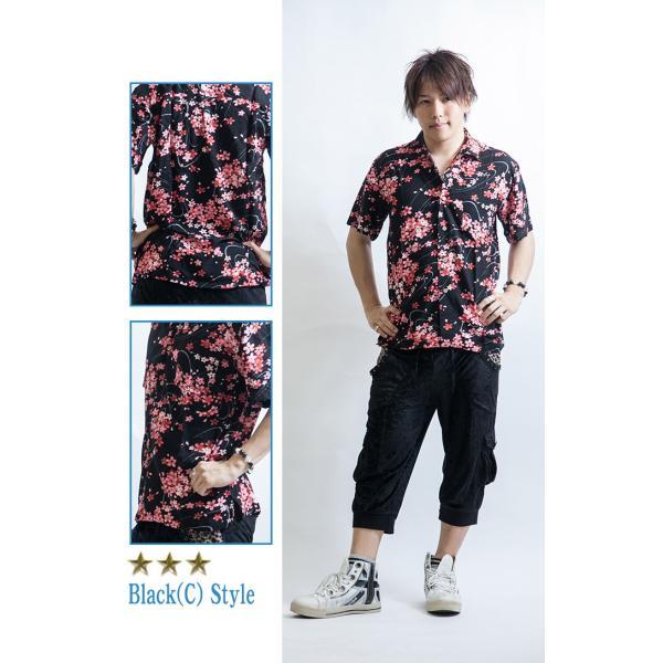 アロハシャツ メンズ 半袖シャツ シャツ カットソー B 2 トップス|hukudokoro|07