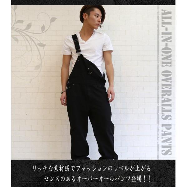オーバーオール メンズ サロペット デニム カーゴパンツ 着こなし ボトムス hukudokoro 08