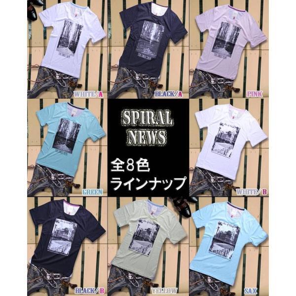 カットソー メンズ 黒 白 水色 緑 黄色 Tシャツ トップス|hukudokoro