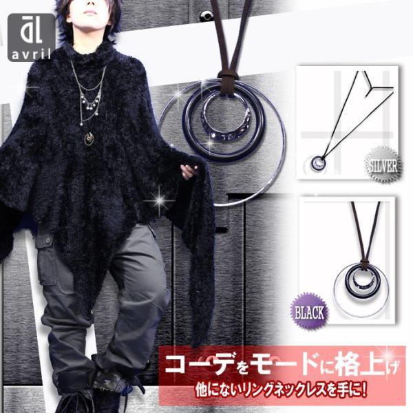 ネックレス メンズ レディース アンティーク リングネックレス|hukudokoro