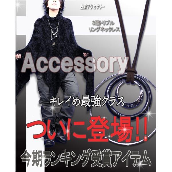 ネックレス メンズ レディース アンティーク リングネックレス|hukudokoro|04