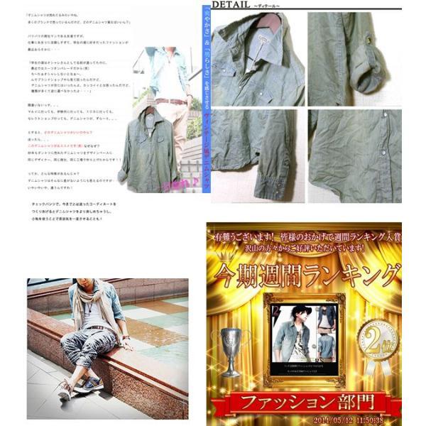 デニムシャツ メンズ シャツ 7分袖 半袖 長袖 ウエスタンシャツ デニム シャツ トップス|hukudokoro|02