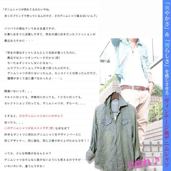 デニムシャツ メンズ シャツ 7分袖 半袖 長袖 ウエスタンシャツ デニム シャツ トップス|hukudokoro|05