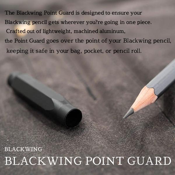 ブラックウィング BLACKWING ポイントガード 鉛筆キャップ アルミ合金製 軽い ロゴ入り