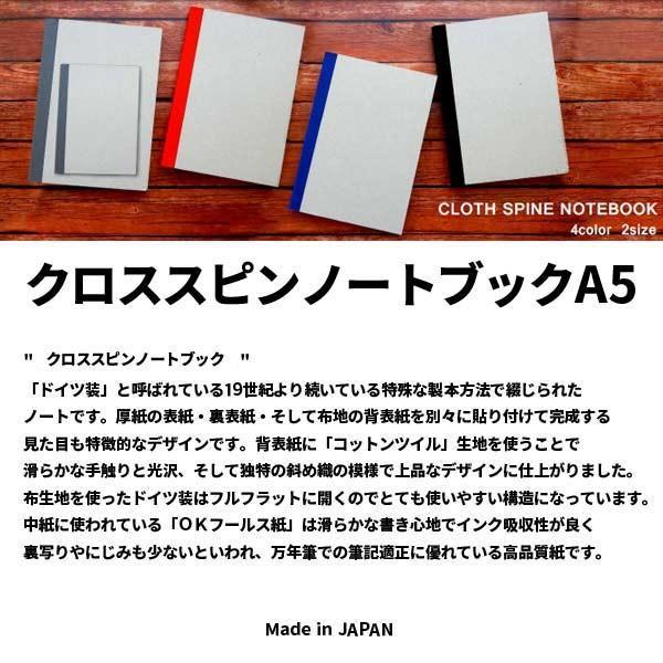 クロススピン ノートブック A5 OKフルー紙 チップボール コットン 便利 192ページ フルフラット 高品質 滑らか