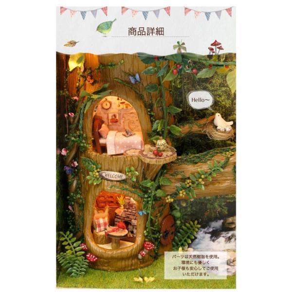 ミニチュア ジオラマ キット 額縁 リス フォトフレーム 壁掛け ドールハウス DIY DIYキット 模型 森 980711 humming-f 04
