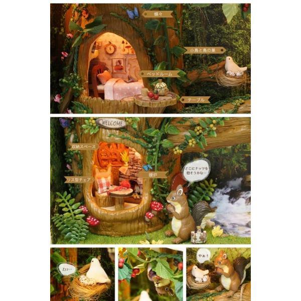 ミニチュア ジオラマ キット 額縁 リス フォトフレーム 壁掛け ドールハウス DIY DIYキット 模型 森 980711 humming-f 05