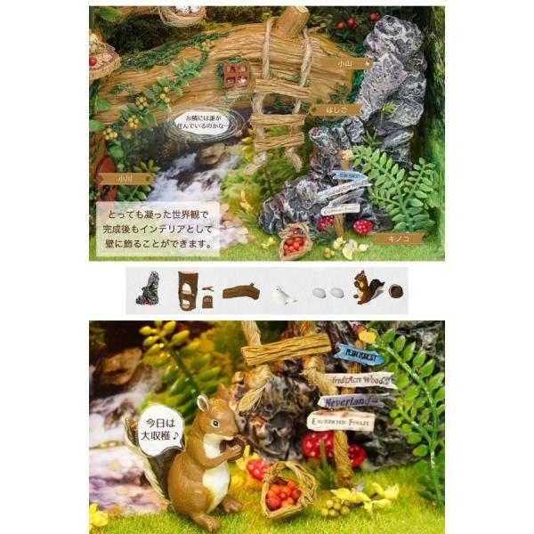 ミニチュア ジオラマ キット 額縁 リス フォトフレーム 壁掛け ドールハウス DIY DIYキット 模型 森 980711 humming-f 06