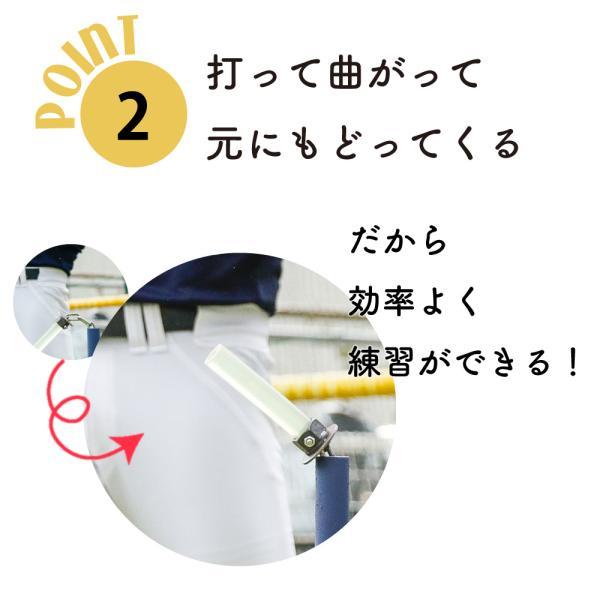 野球 バッティングティー スタンド 硬式 軟式 ソフトボール ホームランバッターを育てるティーバッティング(ティースタンド)『サクゴエ PUT式(ver.7)』×3本 hung 07