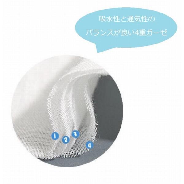PICOH(ピコー) ママが選んだ 汗取りパッド 吸汗性抜群 天然コットン100% さらさら 瞬間吸収 あせも対策 こまめに交換 6枚セット|huratto|04