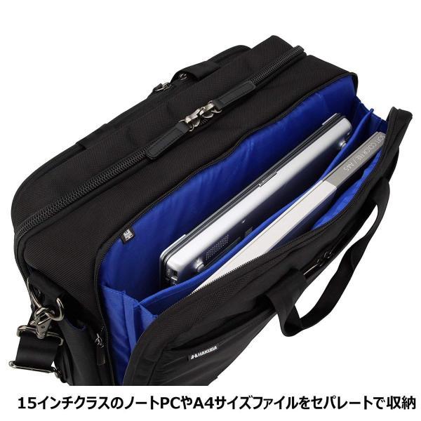 HAKUBA カメラバッグ ルフトデザイン アーバン02 ショルダーバッグ L 15.8L ビジネスタイプ SLD-UB02SBL|huratto|04