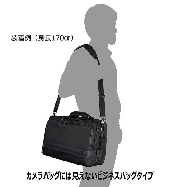HAKUBA カメラバッグ ルフトデザイン アーバン02 ショルダーバッグ L 15.8L ビジネスタイプ SLD-UB02SBL|huratto|05