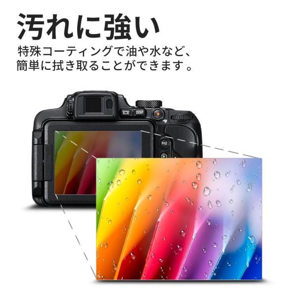 0.3mm強化ガラスORMY 液晶保護ガラス 液晶保護フィルム 超薄/高鮮明/硬度9H/ラウンドエッジ加工 (Canon Kiss M /