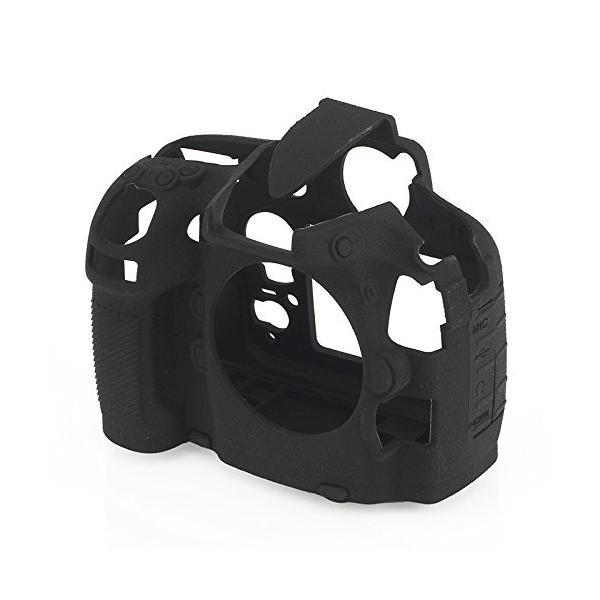 ORight (オーライト) スキンカバー保護ケース Nikon D800/D800E 用 液晶保護ガラス付き (ブラック)
