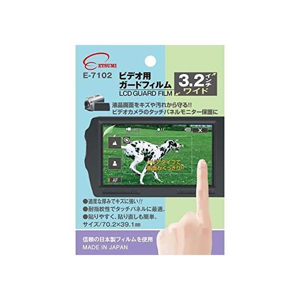 ETSUMI 液晶保護フィルム ビデオ用ガードフィルム 汎用 3.2インチワイド E-7102