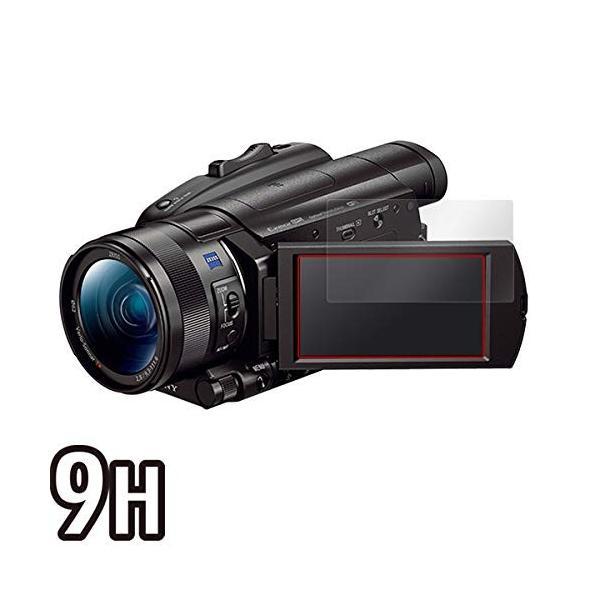 SONY デジタルビデオカメラ ハンディカム FDR-AX700 / FDR-AX100 用 高硬度9H素材採用 日本製 傷がつきにくい 反 huratto