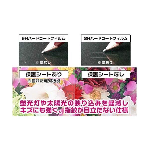 SONY デジタルビデオカメラ ハンディカム FDR-AX700 / FDR-AX100 用 高硬度9H素材採用 日本製 傷がつきにくい 反 huratto 02
