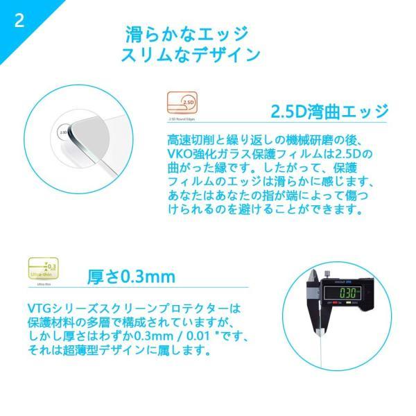 (2枚セット)VKO 強化ガラス液晶保護フィルム 液晶プロテクター 9H高硬度 超薄0.3mm 耐衝撃 防汚 Canon EOS M6/M5