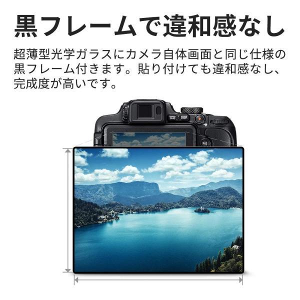 黒フレームシーリズORMY 液晶保護ガラス 液晶プロテクター 0.33強化ガラス/表示パネル用フィルム付き/ラウンドエッジ加工/硬度9H (