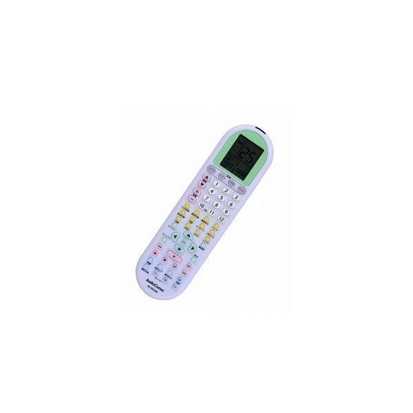Audio Comm ホームマルチリモコン 地デジ/アナログTV&エアコン対応 AV-R630N 07-7905