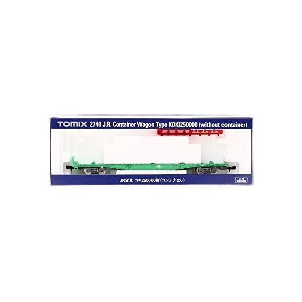 TOMIX Nゲージ コキ250000 コンテナなし 2740 鉄道模型 貨車|huratto|02
