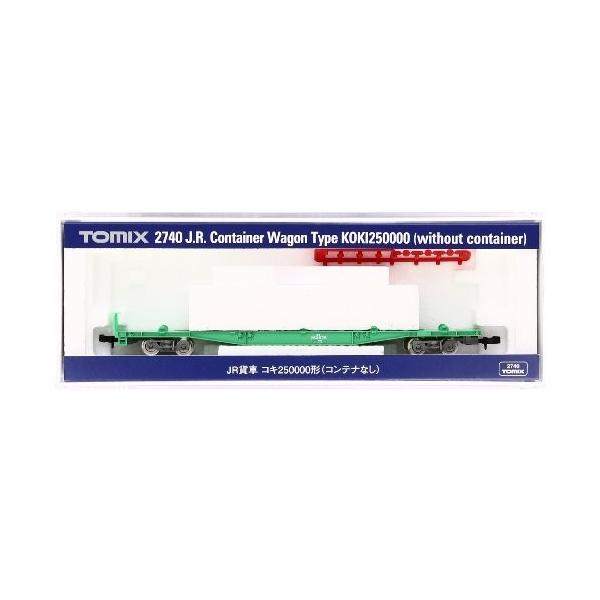 TOMIX Nゲージ コキ250000 コンテナなし 2740 鉄道模型 貨車|huratto|03