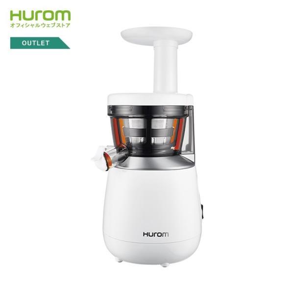 ヒューロム スロージューサー H15-WH12 ホワイト [アウトレット]低速ジューサー hurom HUROM公式 ジューサーミキサー 人気 コンパクト|hurom