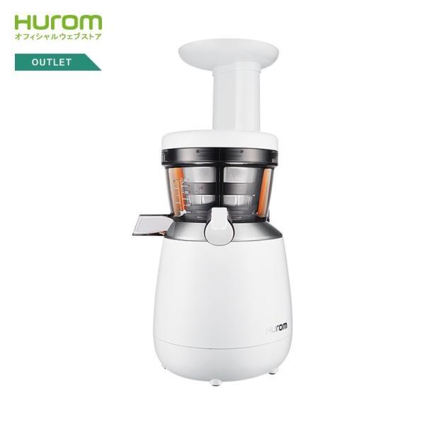 ヒューロム スロージューサー H15-WH12 ホワイト [アウトレット]低速ジューサー hurom HUROM公式 ジューサーミキサー 人気 コンパクト|hurom|02