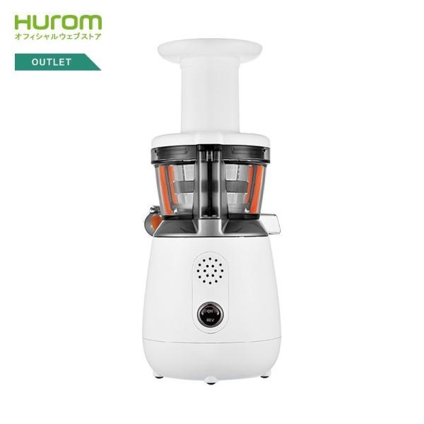 ヒューロム スロージューサー H15-WH12 ホワイト [アウトレット]低速ジューサー hurom HUROM公式 ジューサーミキサー 人気 コンパクト|hurom|03