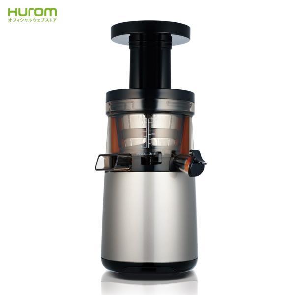 ヒューロム スロージューサー H2Hスーペリア(ノーブルシルバー) 低速ジューサー HUROM公式 ジューサーミキサー 人気|hurom|04