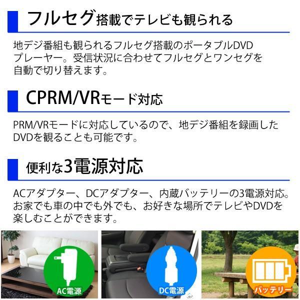 ポータブルDVDプレーヤー 本体 車載 14インチ フルセグ 地デジ テレビ APD-141F ポータブル DVD プレーヤー レジューム機能 hurry-up 02