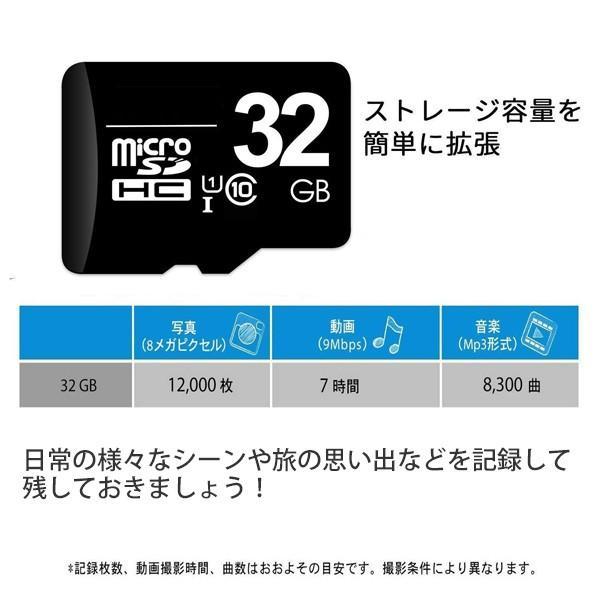 マイクロSDカード 32GB microSDカード SDHC Class10 保存 記録 スマホ カメラ 写真 動画 メモリ カード 高速 SD|hurry-up|03