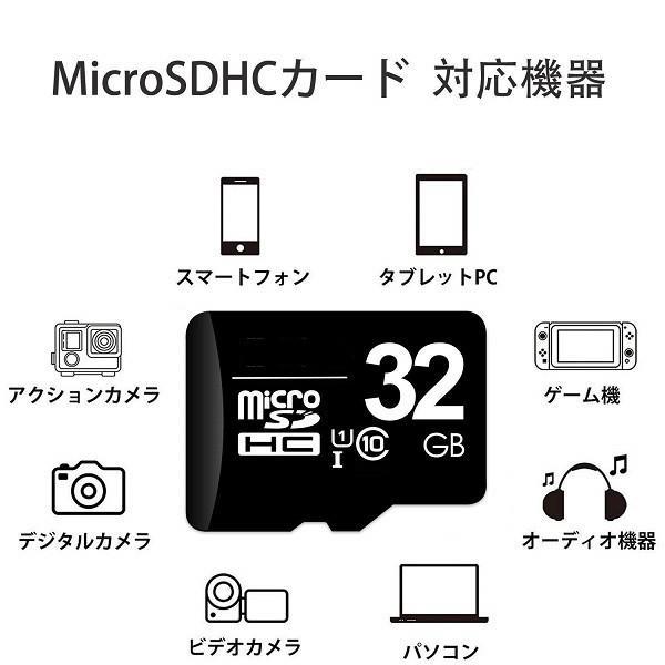 マイクロSDカード 32GB microSDカード SDHC Class10 保存 記録 スマホ カメラ 写真 動画 メモリ カード 高速 SD|hurry-up|04