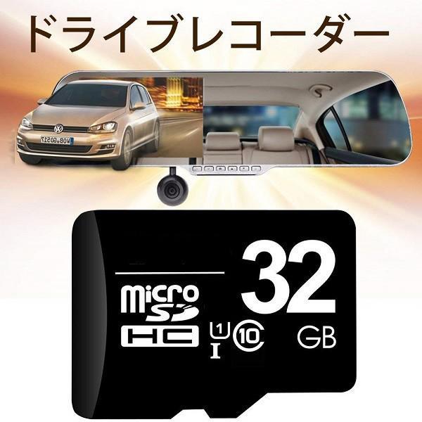 マイクロSDカード 32GB microSDカード SDHC Class10 保存 記録 スマホ カメラ 写真 動画 メモリ カード 高速 SD|hurry-up|05