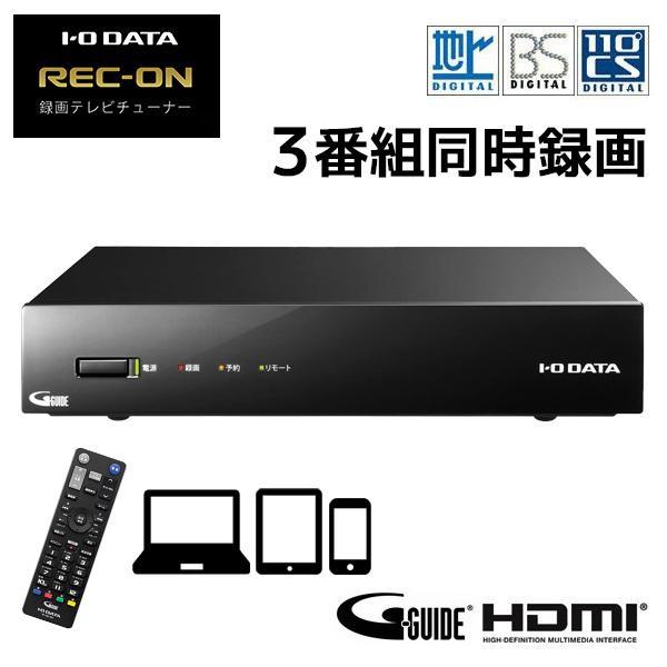 テレビチューナー地デジBSCSHVTR-BCTX3REC-ON視聴外付けHDD対応録画トリプルチューナーアイ・オー・データ