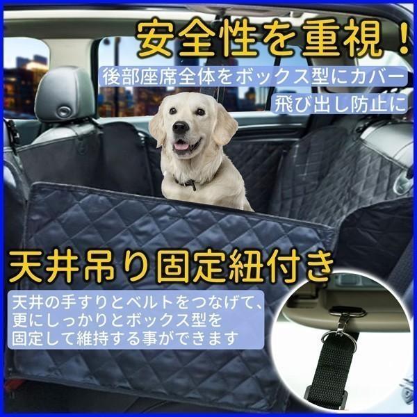 ドライブシート 犬 後部座席 ペット ドライブシートボックス 幅約137cm 車 自動車 カーシート 内装用品|hurry-up
